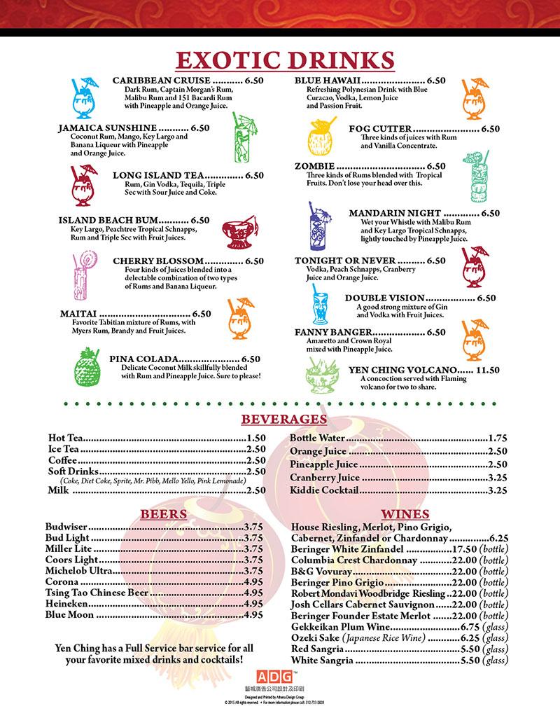 Hoang Yen Restaurant Menu